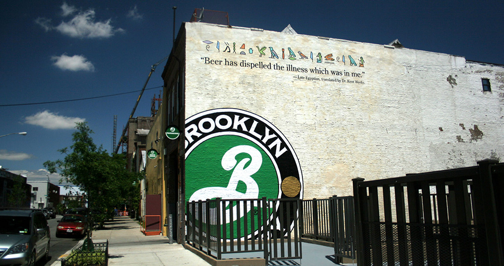 Brooklyn Brewery Building On Sale for $50 Million